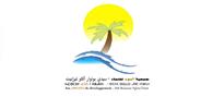 Association Amoud pour le Développement
